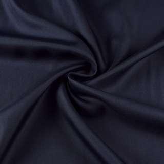 Вискоза подкладочная синяя темная, ш.142