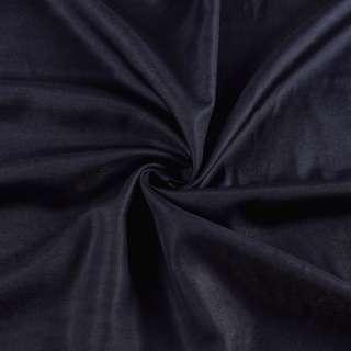 Вискоза подкладочная синяя темная, ш.141