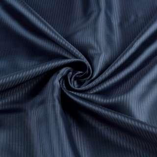Вискоза подкладочная синяя, ш.142