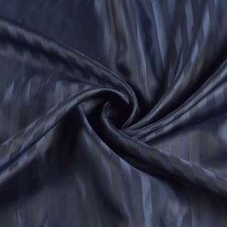 Вискоза подкладочная синяя в жаккардовую полоску, ш.140