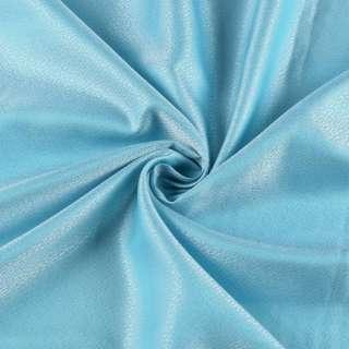 Вискоза подкладочная серебристо-голубая, песок, ш.140