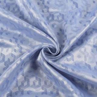 Вискоза подкладочная голубая в жаккардовые шестиугольники, ш.140