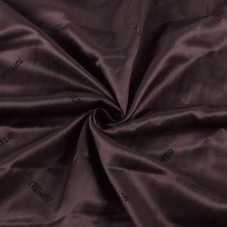 Вискоза подкладочная коричневая JUPITER, ш.142