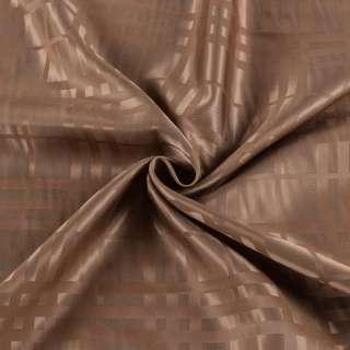 Вискоза подкладочная коричневая светлая в жаккардовую клетку, ш.147