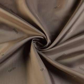 Вискоза подкладочная жаккардовая коричневая DIGEL, ш.140