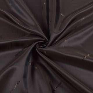 Вискоза подкладочная коричневая темная Pierre Cardin, ш.140
