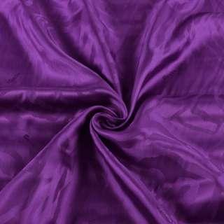 Вискоза подкладочная фиолетовая BASLER WELLE, ш.142