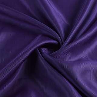 Вискоза подкладочная синяя диагональ, ш.142