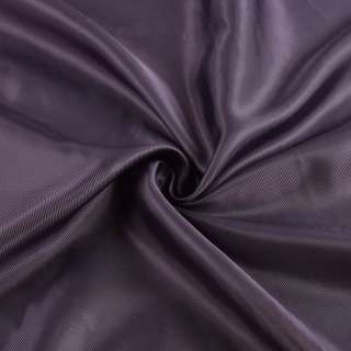 Вискоза подкладочная серо-фиолетовая диагональ, ш.143