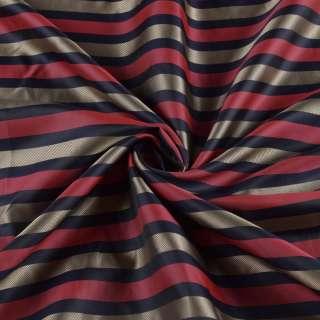 Вискоза подкладочная в красную, бежевую, синюю полоску, ш.148