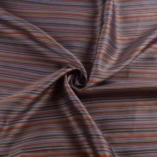 Вискоза подкладочная серая в бордовую, желтую, коричневую полоску, ш.143