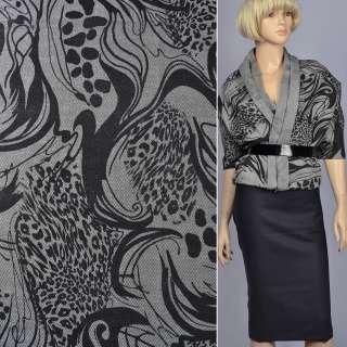 Твид костюмный серый с черным абстрактным рисунком ш.149