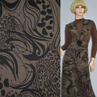 Твид костюмный коричневый с черным абстрактным рисунком ш.150