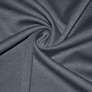 Трикотаж французький костюмний серый ш.150