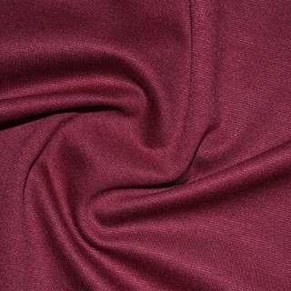 Трикотаж костюмный вишневый ш.150