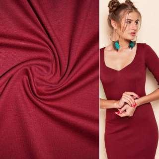 Трикотаж костюмный красный ш.150