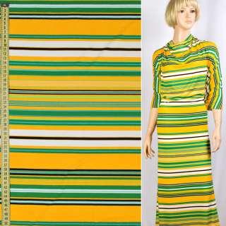 Трикотаж вискозный стрейч в полосы желтые, белые, зеленые, черные, ш.148