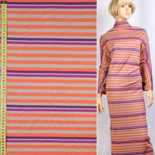 Трикотаж бежевый в оранжевую и фиолетовую полоску, ш.152
