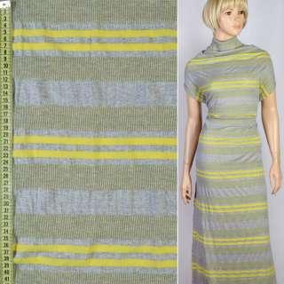 Трикотаж с хлопком стрейч резинка с метанитью серый в желтую полоску, ш.120