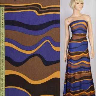 Трикотаж с хлопком стрейч синий в коричневые и желтые волны, ш.157