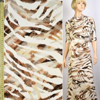 Трикотаж вискозный стрейч белый с коричнево-серой абстракцией, ш.152