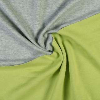 Трикотаж хлопковый двухсторонний салатовый/серый, ш.160
