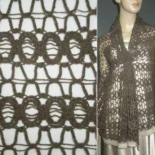 Кружевное полотно шерстяное коричневое ш.135