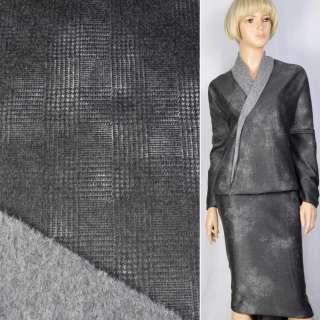 Трикотаж с шерстью двухсторонний BECKER серый/серый в клетку, ш.152