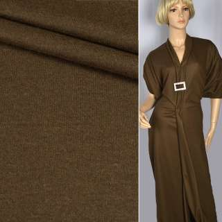 """Трикотаж костюмный шерстяной """"Kochwolle uni"""" коричневый ш.145"""
