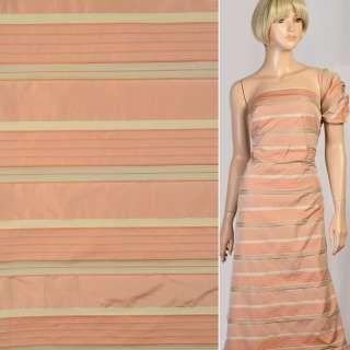 Шелк искусственный бежевый в бежевую и оранжевую полоску, ш.145