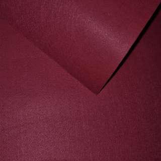 Фетр (для рукоделия) бордовый (0,9мм) ш.85