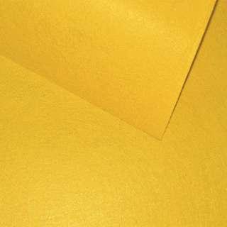 войлок (для рукоделия) горчично-желтый (0,9мм) ш.85