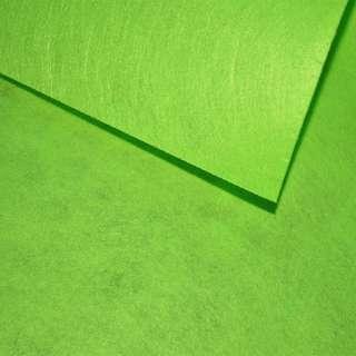 Фетр (для рукоделия) зеленый травяной (0,9мм) ш.85