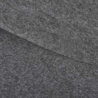 Фетр (для рукоделия) серый темный (0,9мм) ш.85