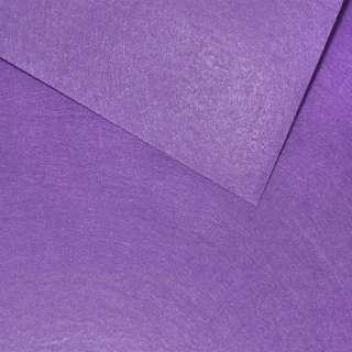 Фетр (для рукоделия) сиреневый (0,9мм) ш.85