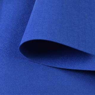 Фетр (для рукоделия) синий сапфировый (1,5мм) ш.150