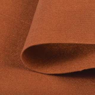 Фетр (для рукоделия) коричневый (1,5мм) ш.150