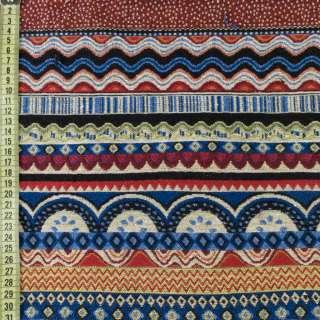 Гобелен в синие и красно-бежевые волны с орнаментом, ш.150