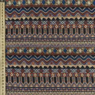 Гобелен в синие+ коричнево-бежевые волны с орнаментом, ш.150