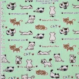 """Ткань тентовая бледно-бирюзовая """"Cat"""" ш.150"""