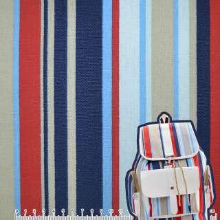 Деко-коттон сине-голубые, бежево-красные полоски ш.150