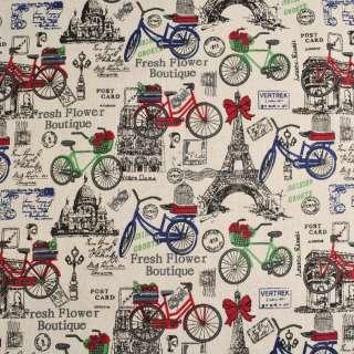 Деко-лен песочный в велосипеды и эйфелевы башни ш.150