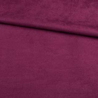 Замша на дайвинге фиолетовая, ш.152