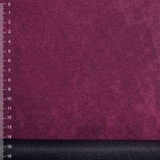 Замша искусственная светло-баклажановая ш.150