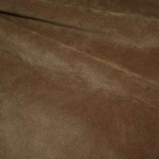 Замша искусственная шоколадная ш.150
