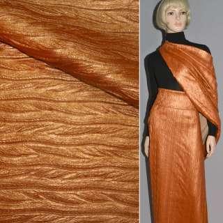 Кожа искусственная оранжевая перламутр косичка жатая, ш.150