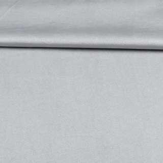Кожа искусственная на флисе серебристая ш.145