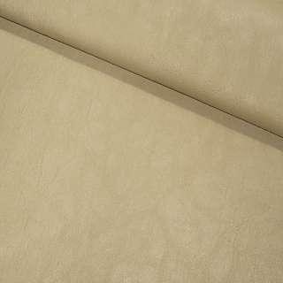 Кожа искусственная бежевая на флисе ш.135