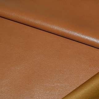 Кожа искусственная универсальная на флисе светло-коричневая ш.145