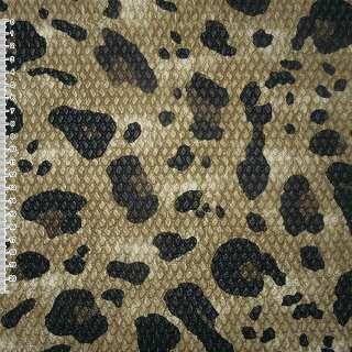 """Кожа искусственная жатая бежево-коричневая в черный """"леопард"""" ш.140"""